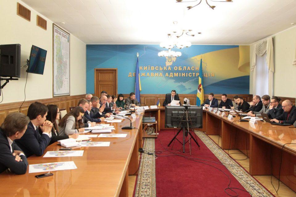 У Київській ОДА обговорили перебіг формування ОТГ