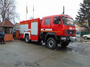Автопарк Фастівської ДСНС поповнився новою пожежною машиною