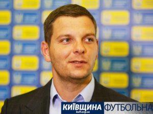 Футбольна спільнота Київщини обрала голову асоціації