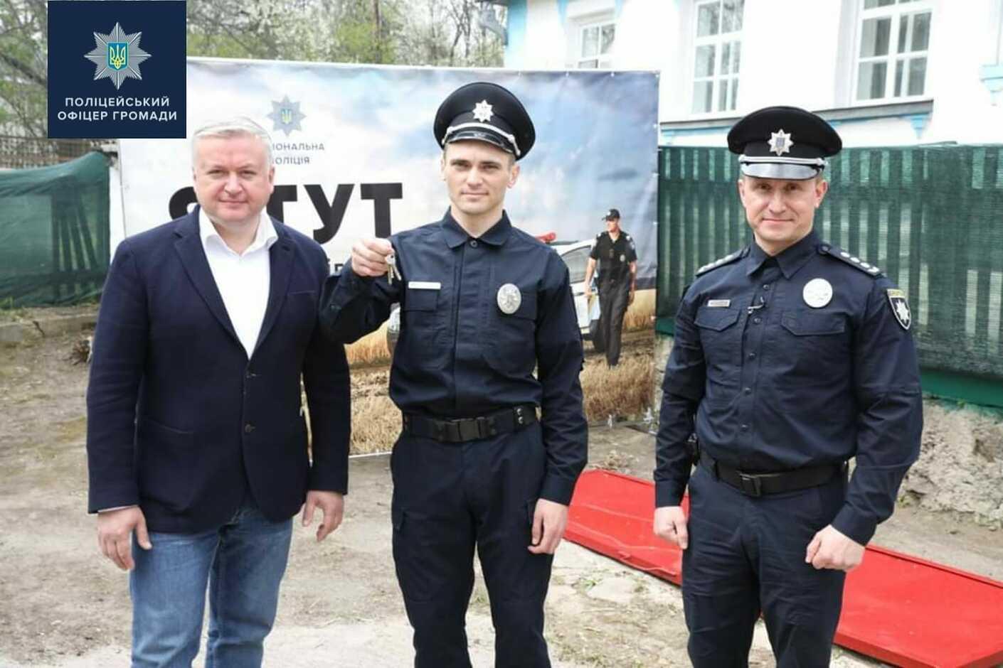 У Медвинській ТГ надали будинок своєму поліцейському офіцеру